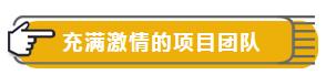 【重磅喜讯】安徽晨飞获百度总部百度文库全国代理商最佳运营服务奖!